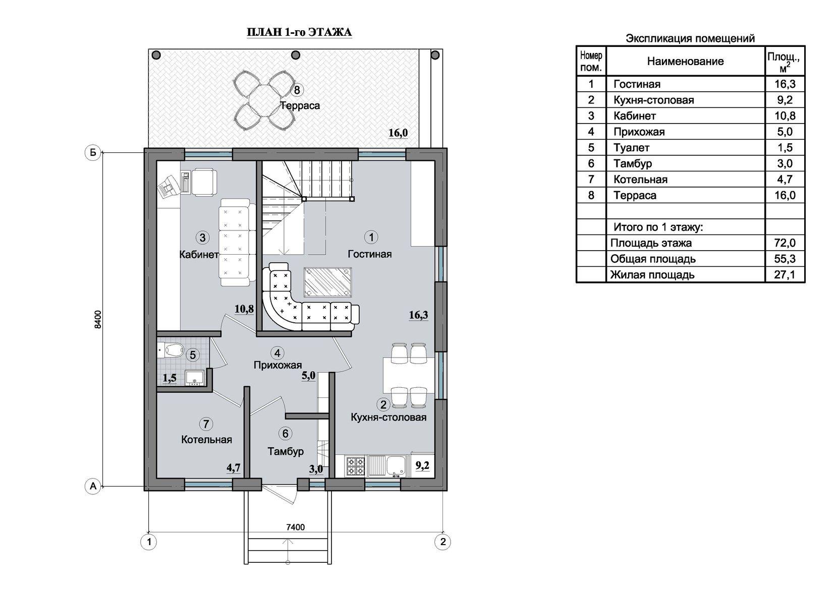 проект маленького двухэтажного дома в классическом стиле