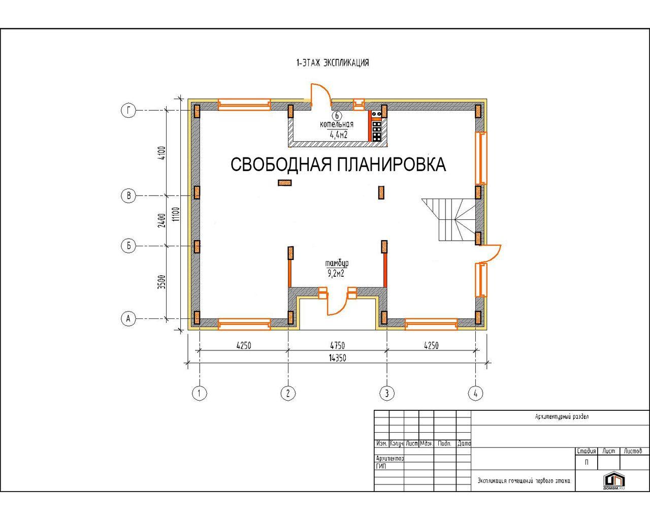 проект частного дома Бремар 1 этаж